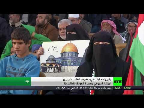 إصابات بين المتظاهرين خلال مسيرات العودة في غزة