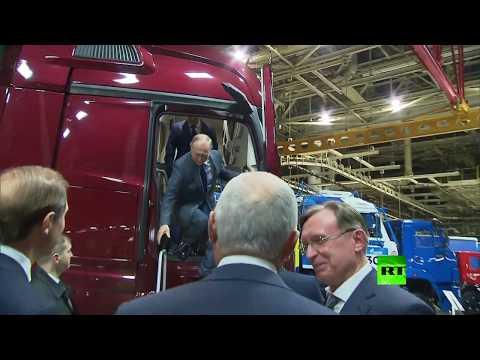 شاهد فيديو جديد يظهر الرئيس الروسي وهو يتعرف على مميزات شاحنة كاماز
