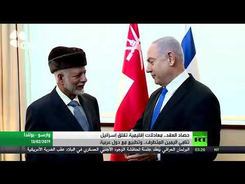 شاهد حصاد العقد في إسرائيل وتطبيع مع دول عربية