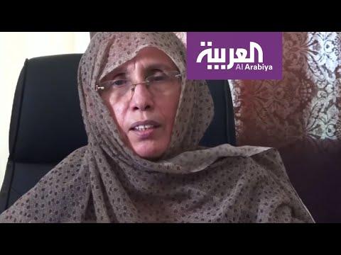 الاتحاد العام للمرأة في موريتانيا يطالب بقوانين رادعة للجريمة
