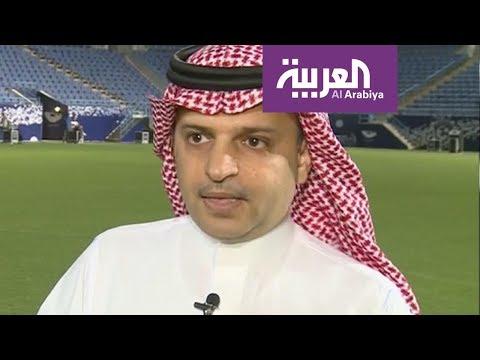 شاهد استقالة مسلي آل معمر رئيس رابطة الدوري السعودي للمحترفين