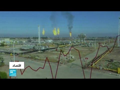 مخاوف من تأثير التوتر الأميركي الإيراني على إمدادات النفط العالمية