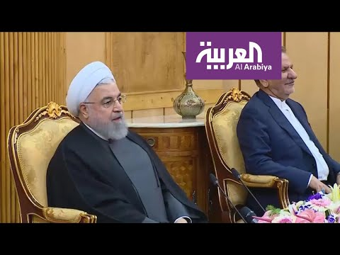 شاهد العقوبات الأميركية دمّرت الاقتصاد الإيراني