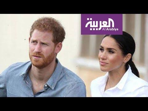 أول ظهور للأمير هاري منذ تنازله عن مهامه الملكية