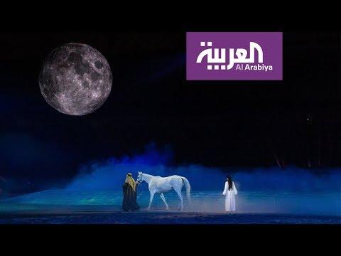 ليلى أرض الخيال في  ختام فعاليات موسم الرياض