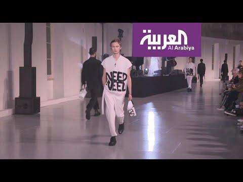 شاهدعرض أزياء فالنتينو الرجالي لخريف وشتاء 2020  2021