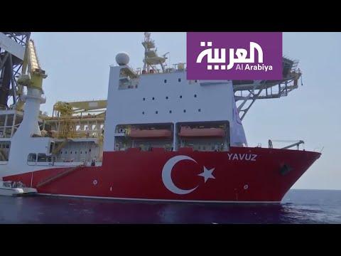 شاهد قبرص تؤكّد أنّ تركيا دولة قرصنة ولا تحترم القانون الدولي