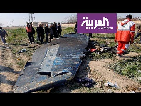 شاهد ما هو السر لتهرّب إيران من تسليم صندوقي الطائرة الأوكرانية