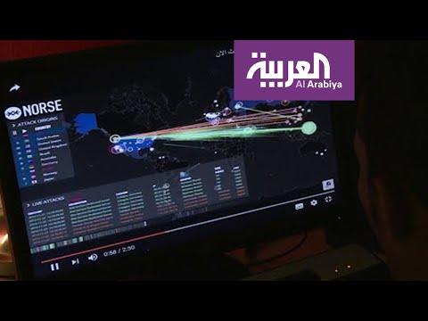 شاهد السعودية تتقدّم عالميا في مجال الأمن السيبراني