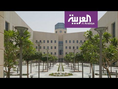 شاهد خطة وزارة التعليم السعودية لتدريس اللغة الصينية