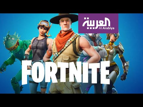 شاهد فورتنايت تتحول إلى لعبة إنسانية تُعالج ضحايا العنف