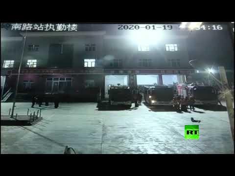 شاهد زلزال بقوة 64 درجات على مقياس ريختر يضرب الصين