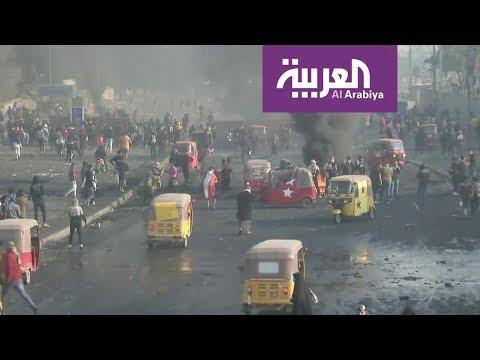 اشتباكات عنيفة بين الأمن والمتظاهرين في العراق