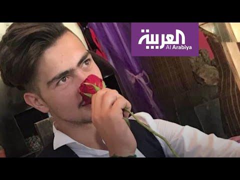 مأساة شاب لبناني فقد عينه اليمنى برصاص الأمن