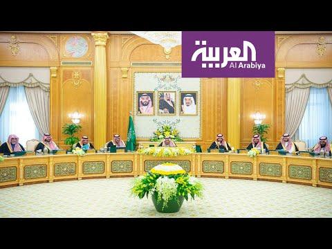 السعودية تؤكد دعمها سيادة قبرص على كامل أراضيها