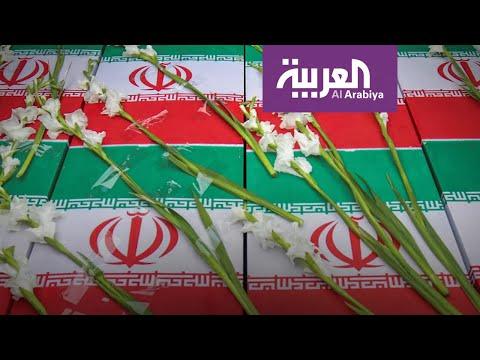 جديد الطائرة الأوكرانية يعمق ورطة إيران في الكارثة