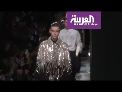 عرض أزياء ديور الرجالي لخريف وشتاء 2020 2021