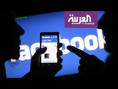 فيسبوك ينجح في لم شمل عائلة بنغلادشية