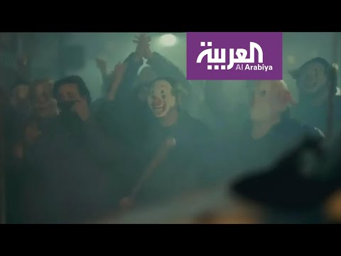 محاولة إخوانية لاستغلال أقنعة المهرج لحشد مواطنين على التظاهر