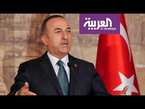 وزير خارجية تركيا يؤكد دعم بلاده لحكومة السراج وجنودهم في ليبيا للتدريب
