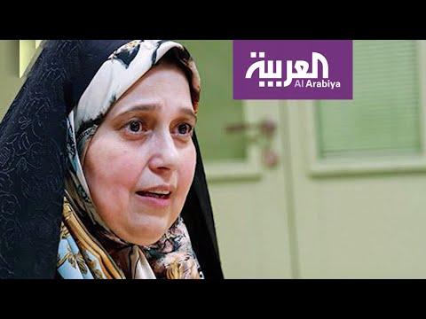 برلمانية إيرانية توجِّه رسالة لـظريف وتدعو العسكر للعودة إلى ثكناتهم