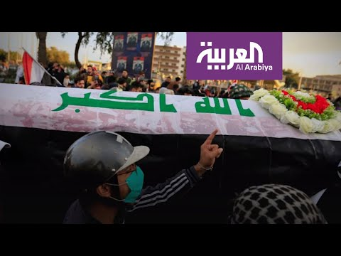 حراك العراق يواصل مسيرته وسط الدم والنار والجثث