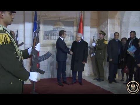 شاهد الرئيس الفلسطيني يستقبل نظيره الفرنسي في رام الله