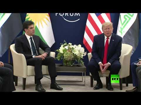 شاهد لقاء دونالد ترامب مع نيجرفان بارزاني