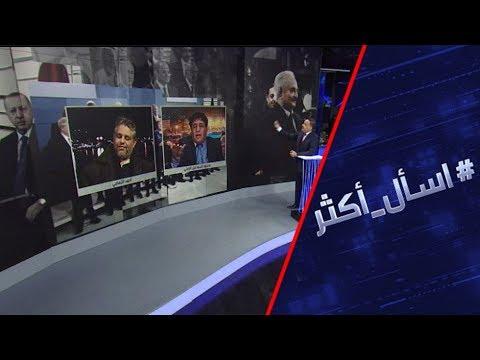 شاهد من يملك الحل لأزمة ليبيا