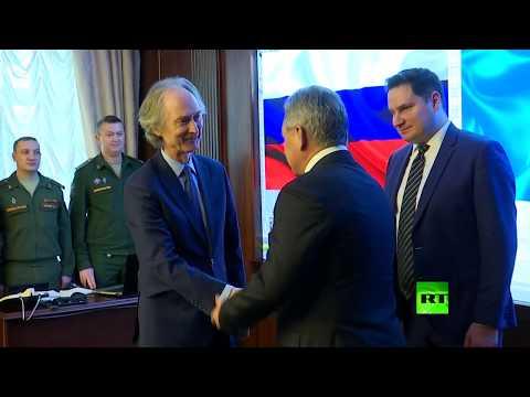 شاهد وزير الدفاع الروسي يستقبل المبعوث الأممي الخاص إلى سورية