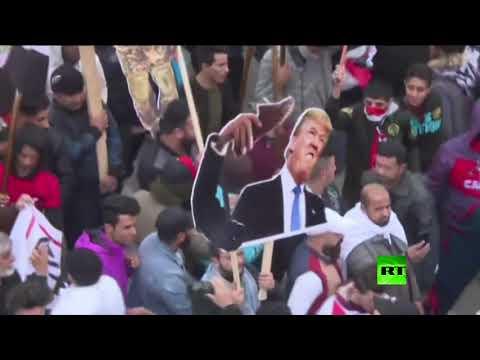 شاهد تظاهرات حاشدة تطالب بإنهاء وجود القوات الأمريكية في العراق