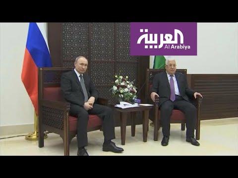 الفلسطينيون يبحثون عن راع ثاني للعملية السياسية بعيدًا عن واشنطن