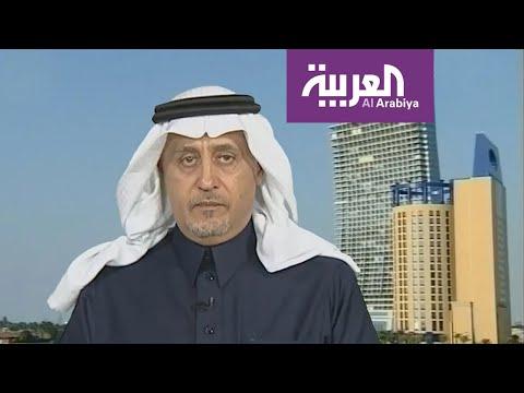 السعودية تعرض خططها لاستضافة قمة العشرين في دافوس