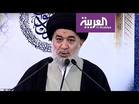 شاهد كلمة مرجعية النجف عبد المهدي الكربلائي حول التطورات في العراق