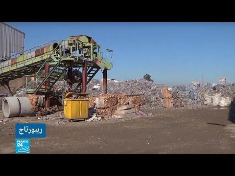 شاهد القطاع الخاص في انتظار دعم الدولة للاستثمار في إعادة تدوير النفايات