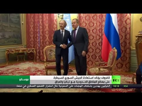 سيرغي لافروف يؤكد أن الجيش السوري استعاد مناطق واسعة