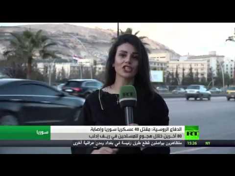 الجيش السوري يعلن صد هجوم في ريف إدلب