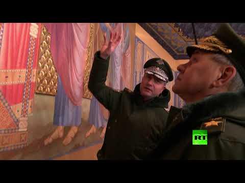 وزير الدفاع الروسي يتفقد سير بناء الكنيسة الرئيسية للقوات المسلحة