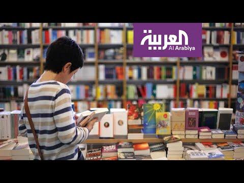 مليون عنوان في معرض القاهرة للكتاب 2020