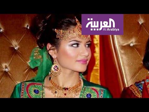 شباب أفغاني يُنظم أول عرض أزياء في الهواء الطلق