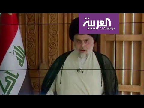 شاهد محتجون عراقيون يتهمون مقتدى الصدر بخيانتهم لصالح إيران