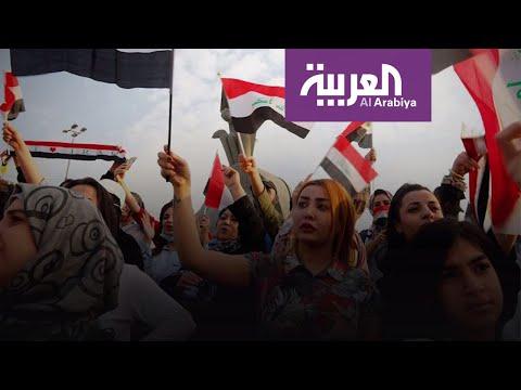 شاهد متظاهرو العراق متمسكون بمرشح مستقل للحكومة