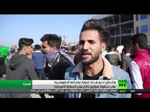 شاهد قتيلان وأكثر من 1000 إصابة خلال مواجهات في بغداد وذي قار