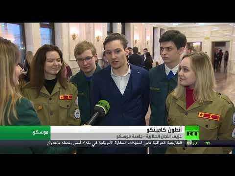 شاهد جامعة موسكو الحكومية تحتفي بيوبيلها الـ 265