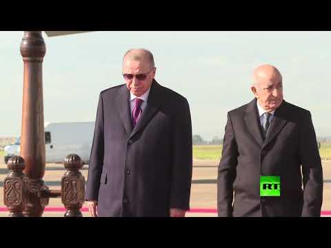 شاهد لحظة وصول أردوغان إلى الجزائر