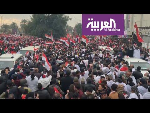 شاهد من يردد هتافات كلا كلا أميركا في العراق
