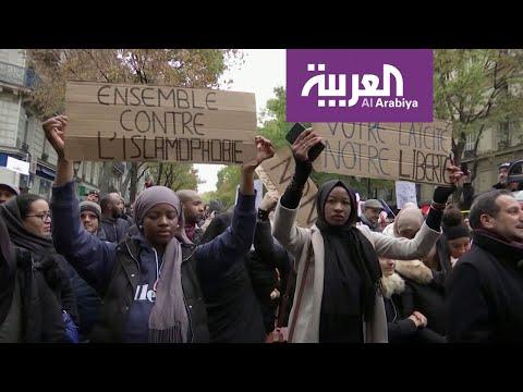 شاهد زيادة الحوادث العنصرية في فرنسا خلال العام الماضي