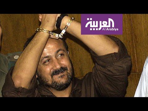 شاهد مروان البرغوثي أبرز المرشحين لمنصب الرئاسة الفلسطينية