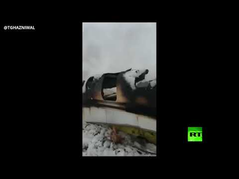 فيديو يقال إنه يظهر الطائرة الأميركية التي تحطَّمت في أفغانستان