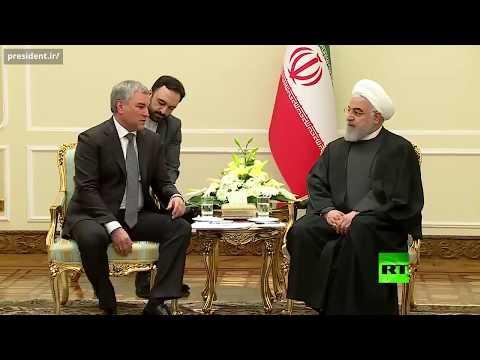 حسن روحاني يستقبل رئيس مجلس الدوما الروسي فولودين